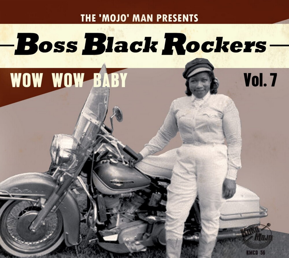 Boss Black Rockers Vol 7 Wow Wow Baby / Various - Boss Black Rockers Vol 7: Wow Wow Baby / Various