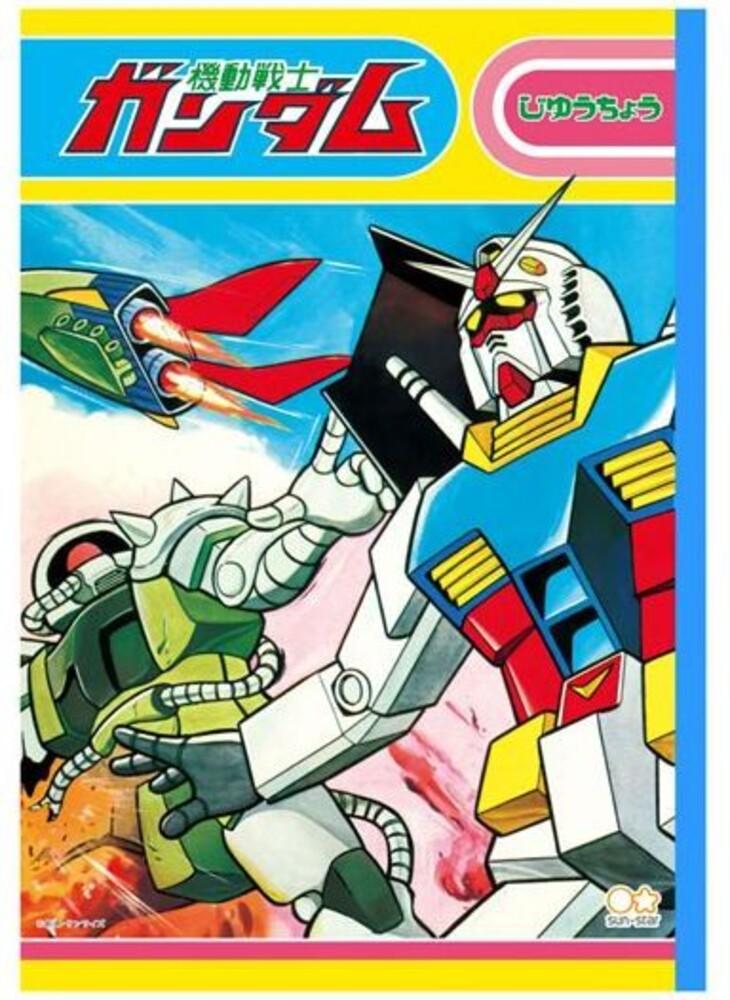 Sun Star - Gundam - A6 Memo GS8 B
