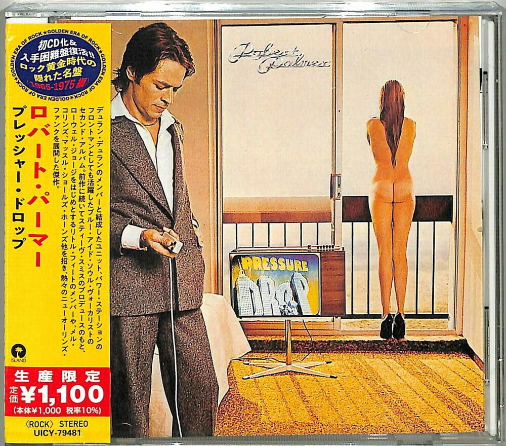 Robert Palmer - Pressure Drop [Reissue] (Jpn)