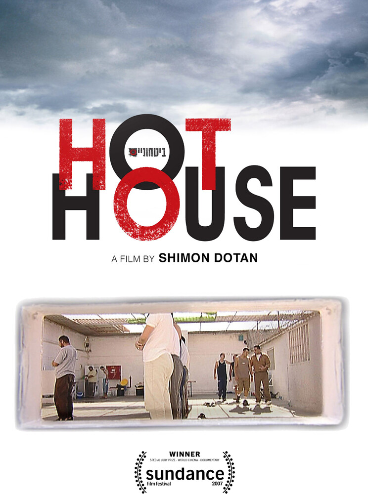 - Hot House