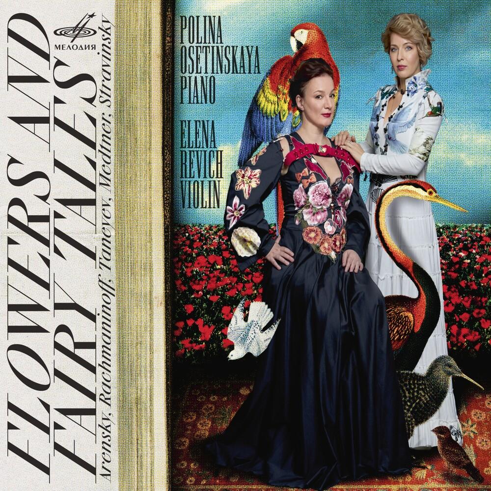 Flowers & Fairy Tales / Various - Flowers & Fairy Tales / Various