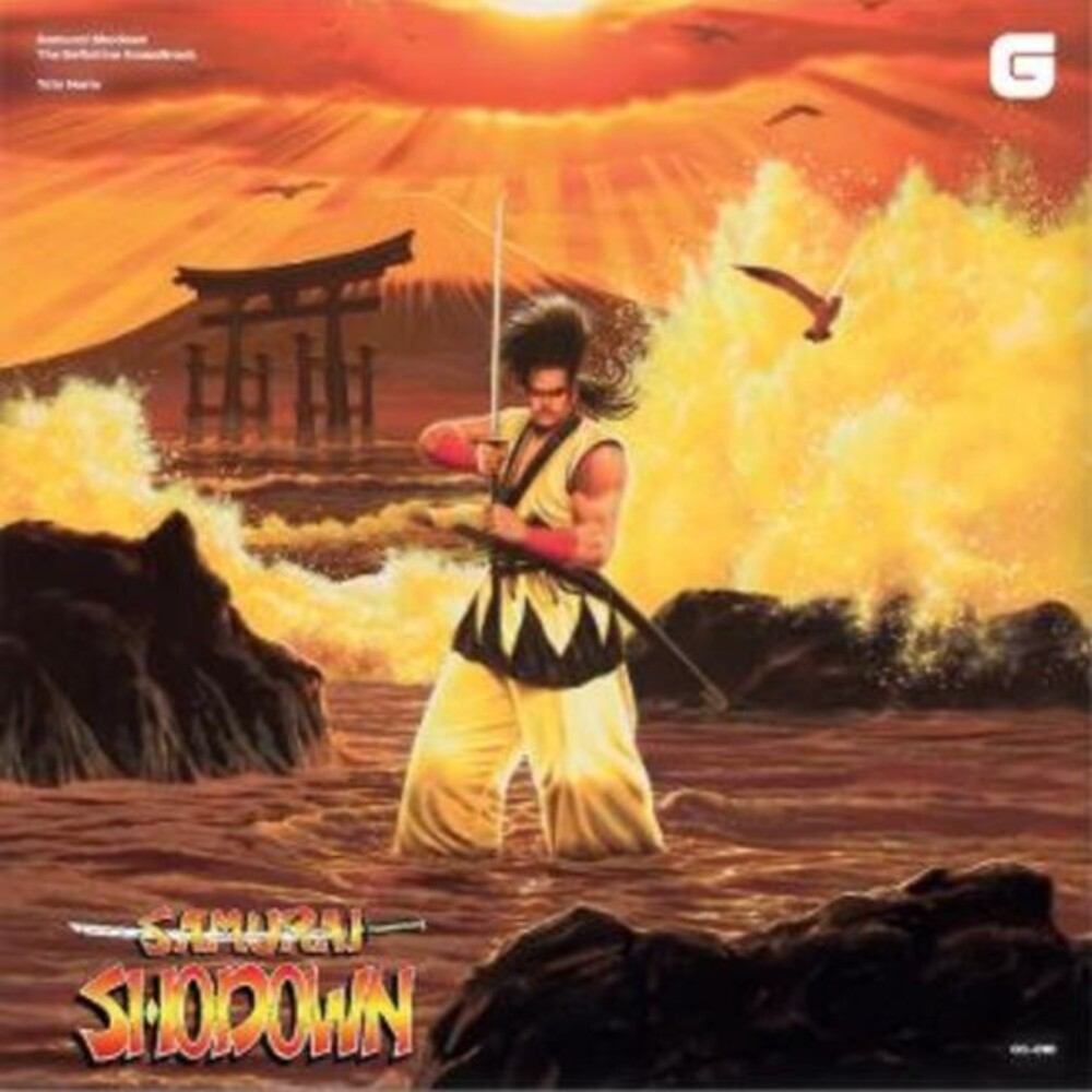 Tate Norio Blk Ofv Red Wht - Samurai Shodown: The Definitive Soundtrack (Blk)