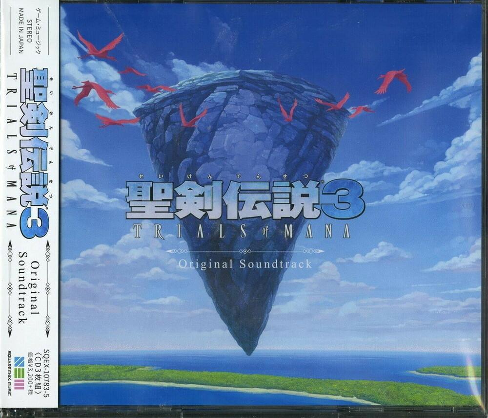 Game Music Jpn - Seiken Densetsu 3 Trials Of Mana / O.S.T. (Jpn)