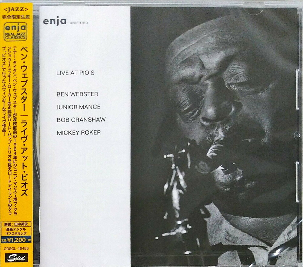 Ben Webster - Live At Pio's (Rmst) (Jpn)