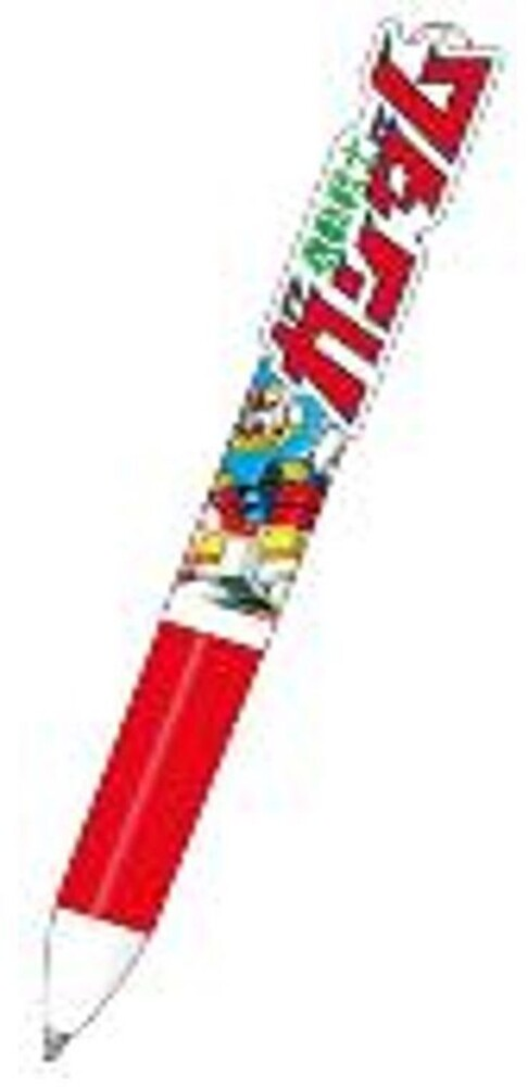 Sun Star - Gundam - Mascot 3 Color Ball Pointed Pen GS8 A