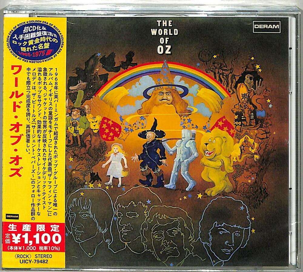 World Of Oz - World Of Oz [Reissue] (Jpn)