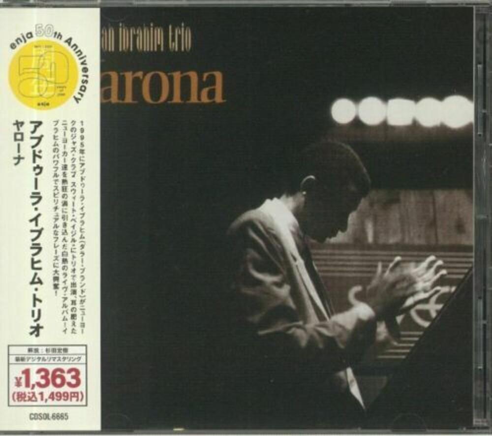 Abdullah Ibrahim  Trio - Yarona [Reissue] (Jpn)