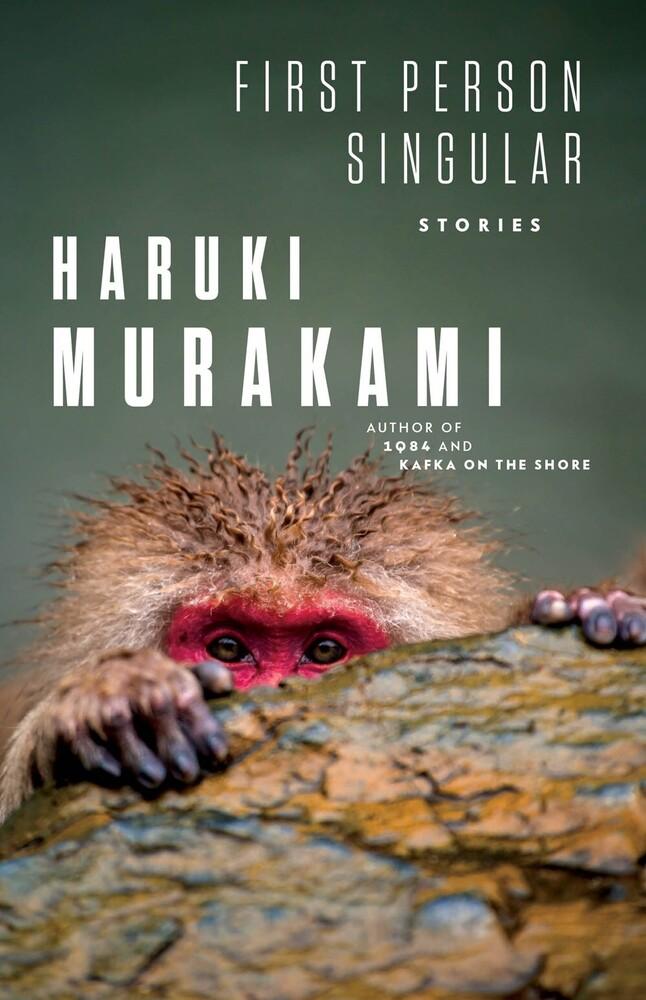 Haruki Murakami  / Gabriel,Philip - First Person Singular (Hcvr)
