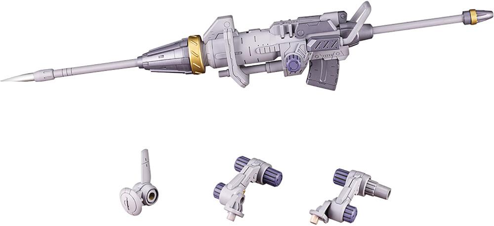 - Zoids - Customize Parts Pile Bunker Unit (Clcb)