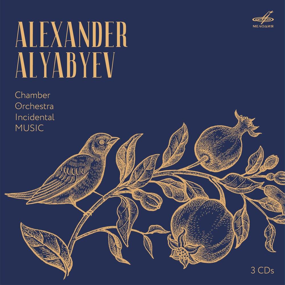Alyabyev - Chamber Orchestra Incidental (3pk)