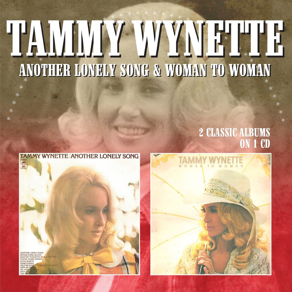 Tammy Wynette - Another Lonely Song / Woman To Woman