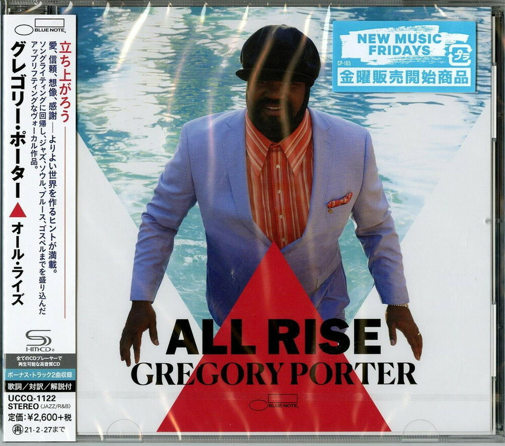 Gregory Porter - All Rise (Bonus Track) [Import]