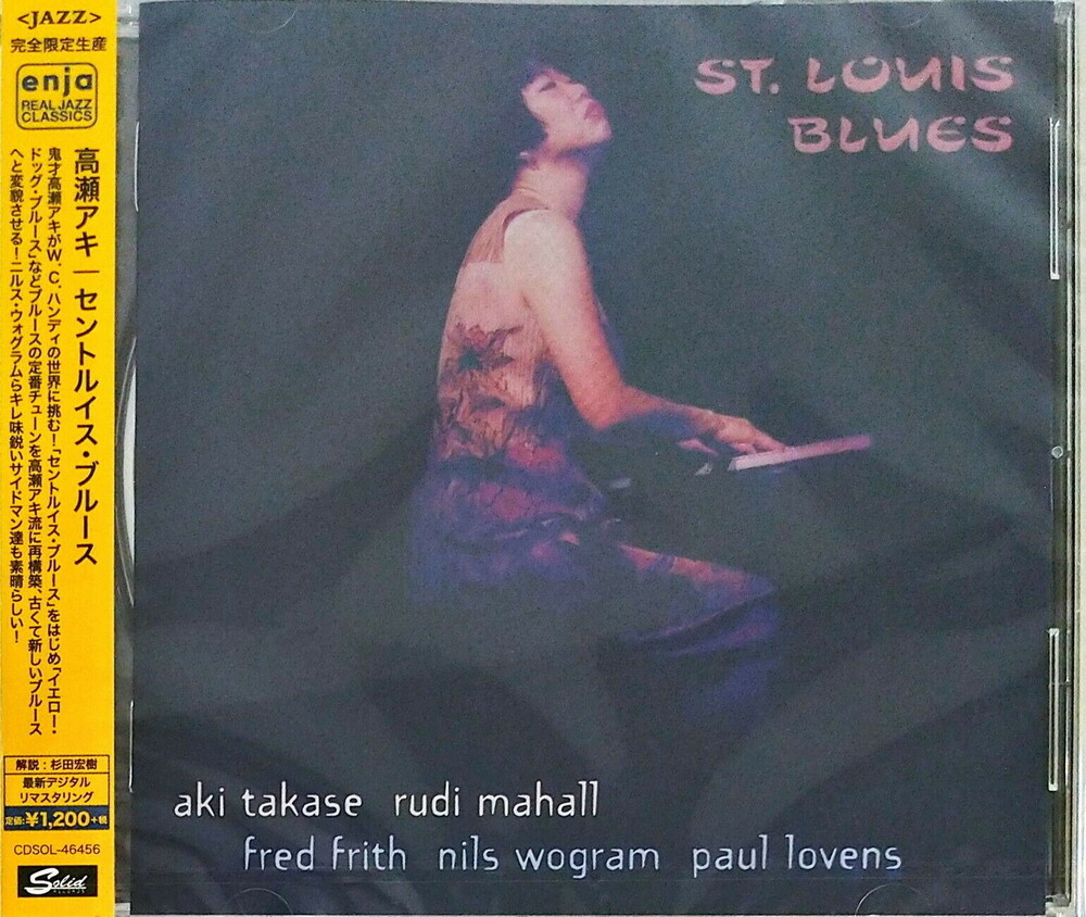 Aki Takasi - St Louis Blues [Remastered] (Jpn)