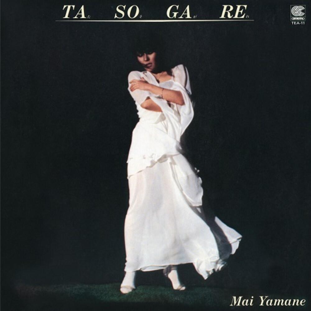 Mai Yamane - Tasogare