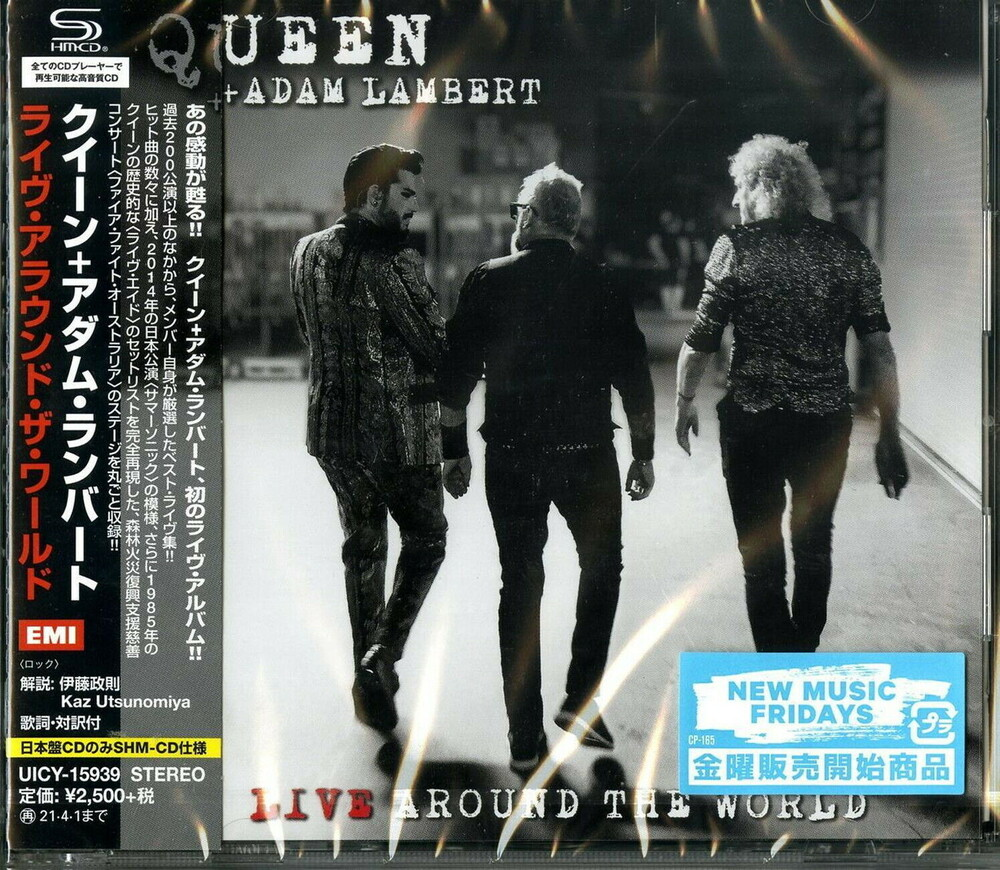 Queen / Adam Lambert - Live Around The World (Shm) (Jpn)