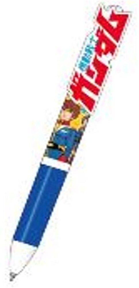 Sun Star - Gundam - Mascot 3 Color Ball Pointed Pen GS8 B