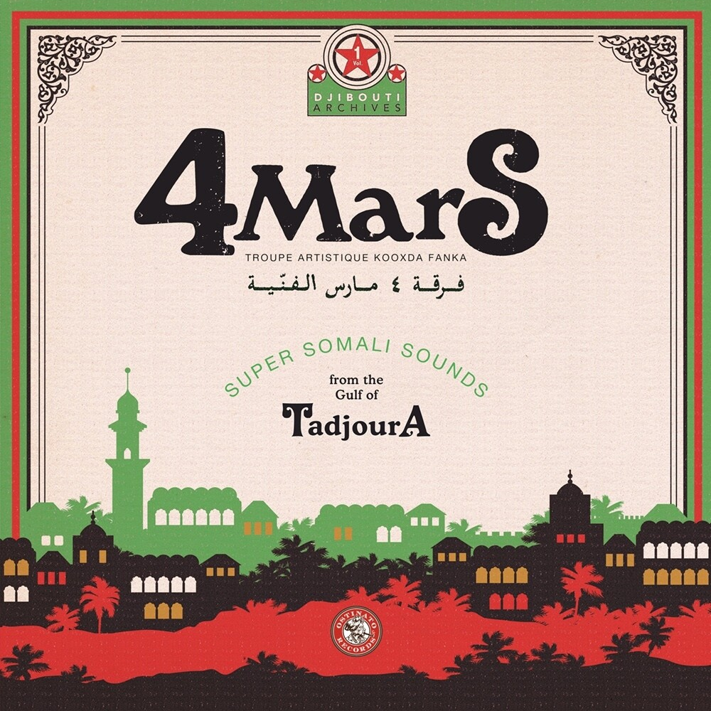 4 Mars - Super Somali Sounds From The Gulf Of Tadjoura
