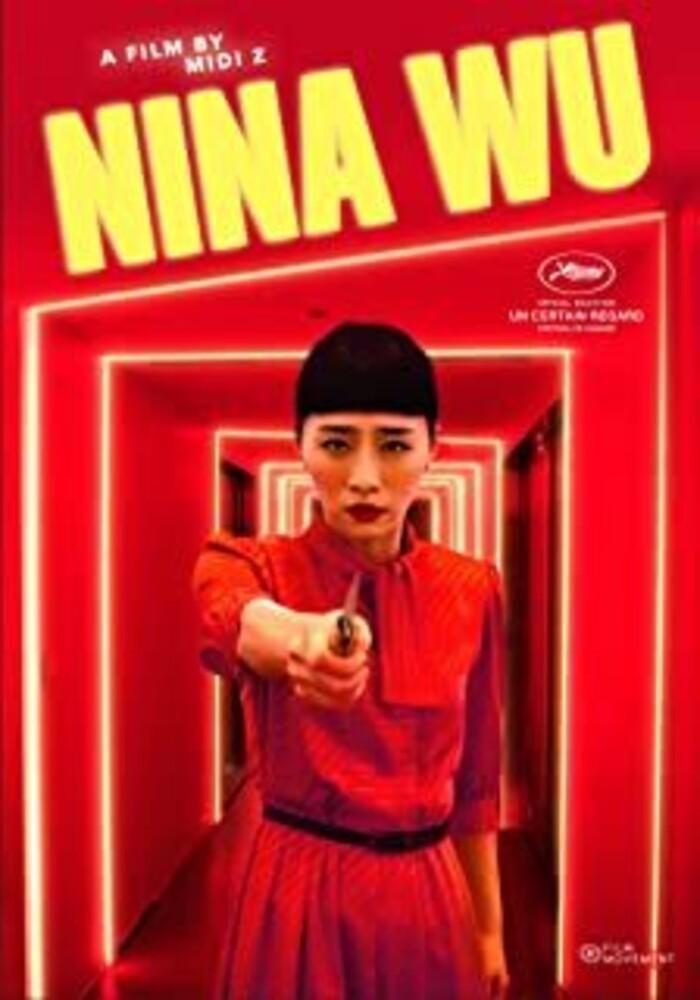 - Nina Wu / (Sub)
