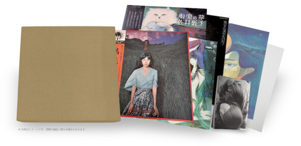 Sai Yoshiko - Special Limited Analog Box Set (Box) [Limited Edition] [With Booklet]