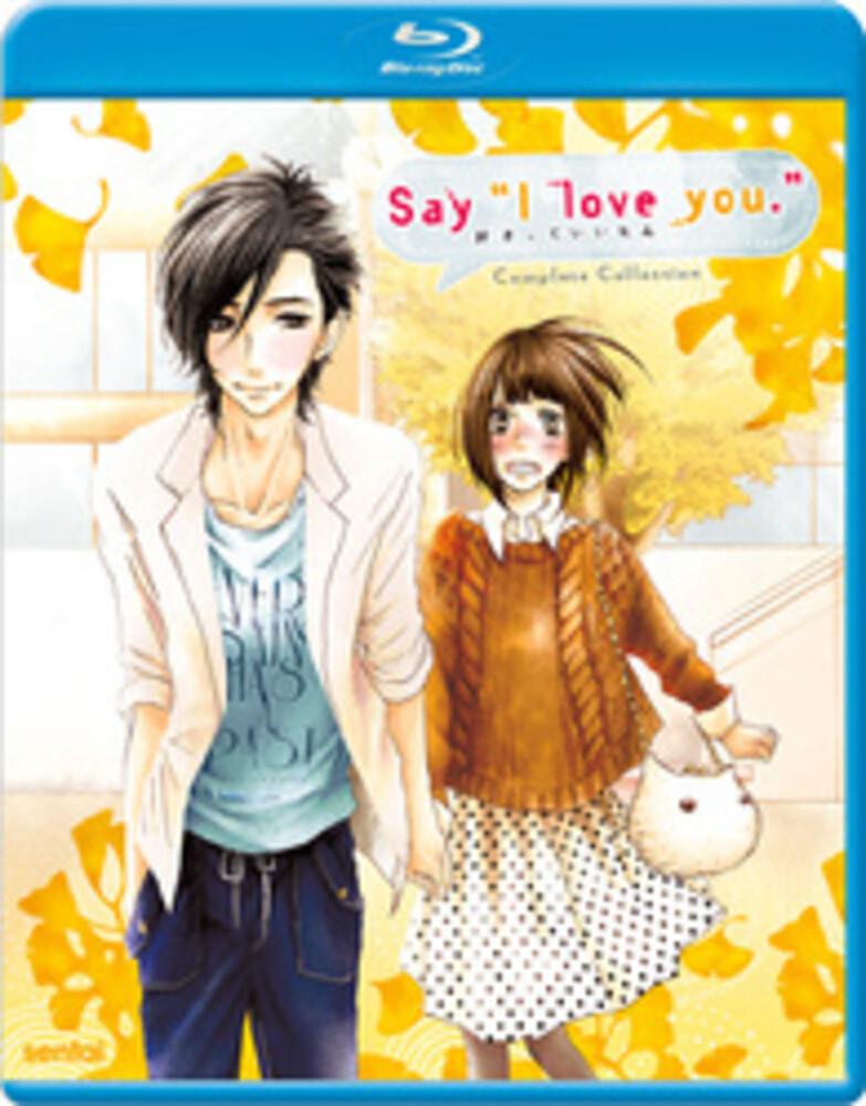 Say I Love You - Say I Love You (2pc) / (Anam Sub)