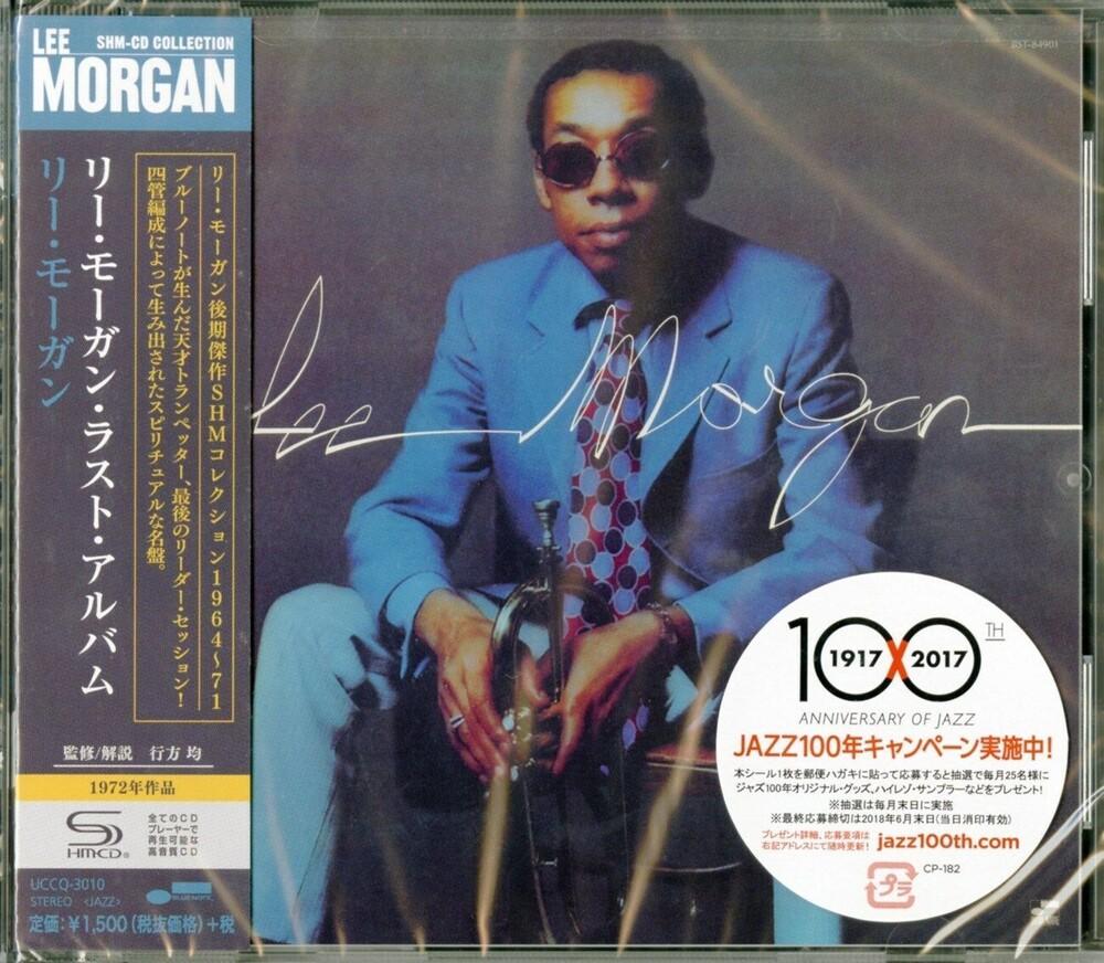 Lee Morgan - Lee Morgan Last Album (SHM-CD)