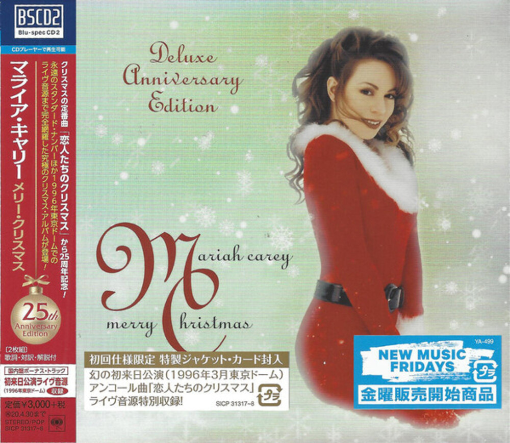 Mariah Carey - Merry Christmas: 25th Anniversary Edition [Import Deluxe]
