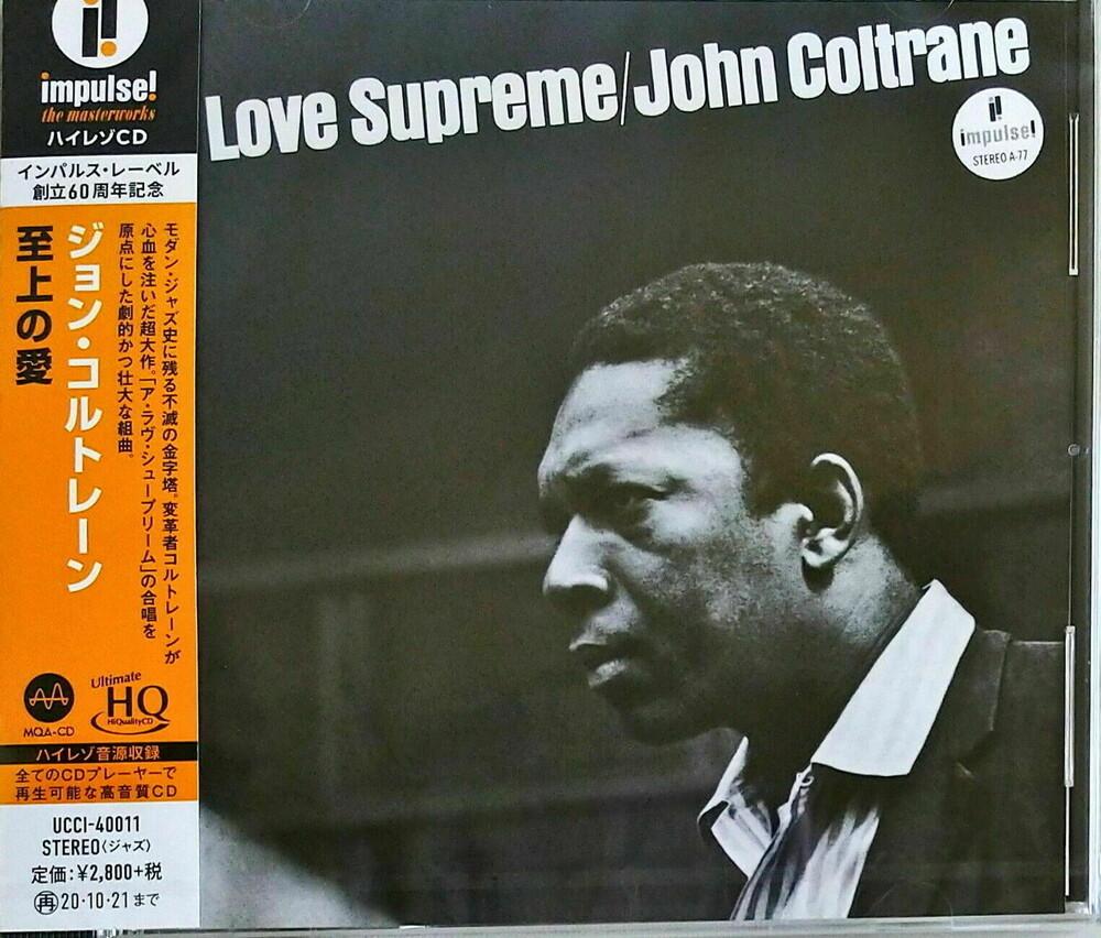 John Coltrane - Love Supreme [Limited Edition] (Dsd) (Hqcd) (Jpn)