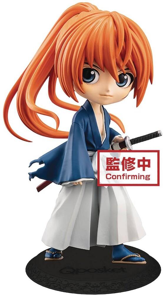 Banpresto - BanPresto Rurouni Kenshin Meiji Swordsman Romantic Story BattousaiHimura Q posket Figure