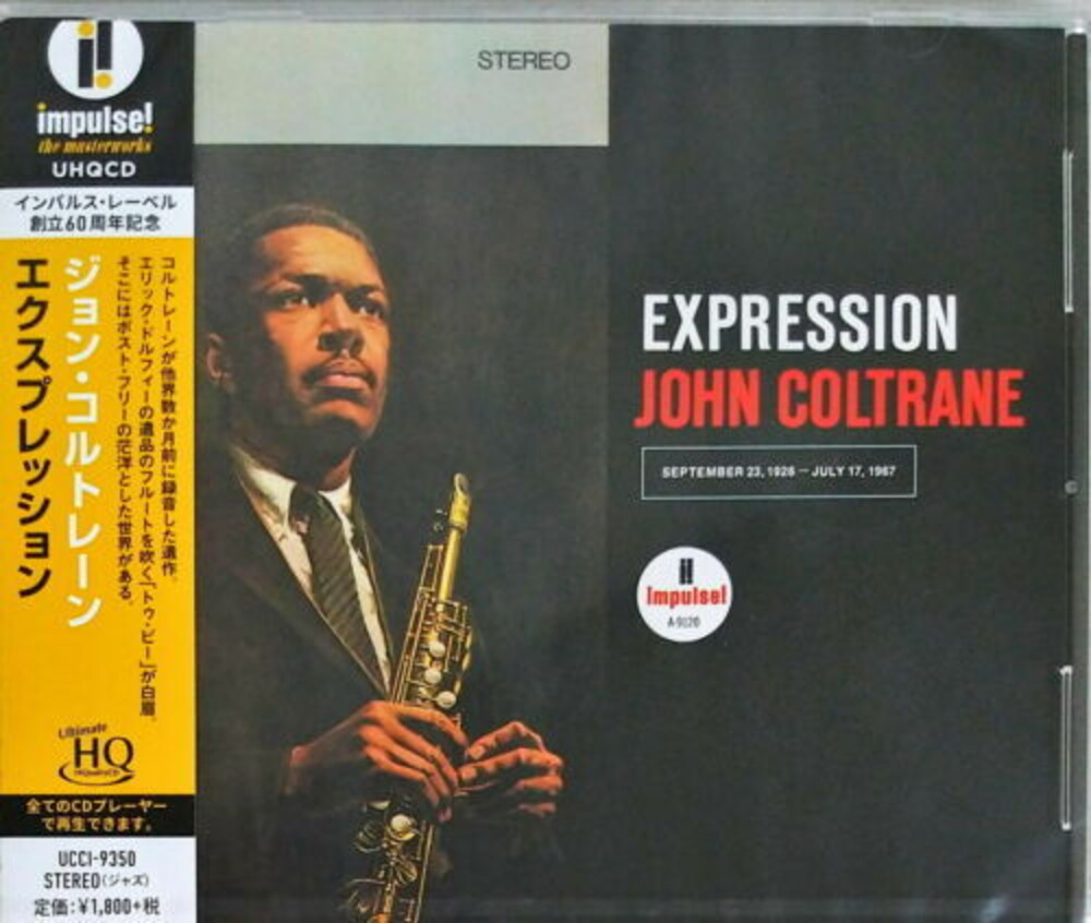 John Coltrane - Expression (Ltd) (Hqcd) (Jpn)