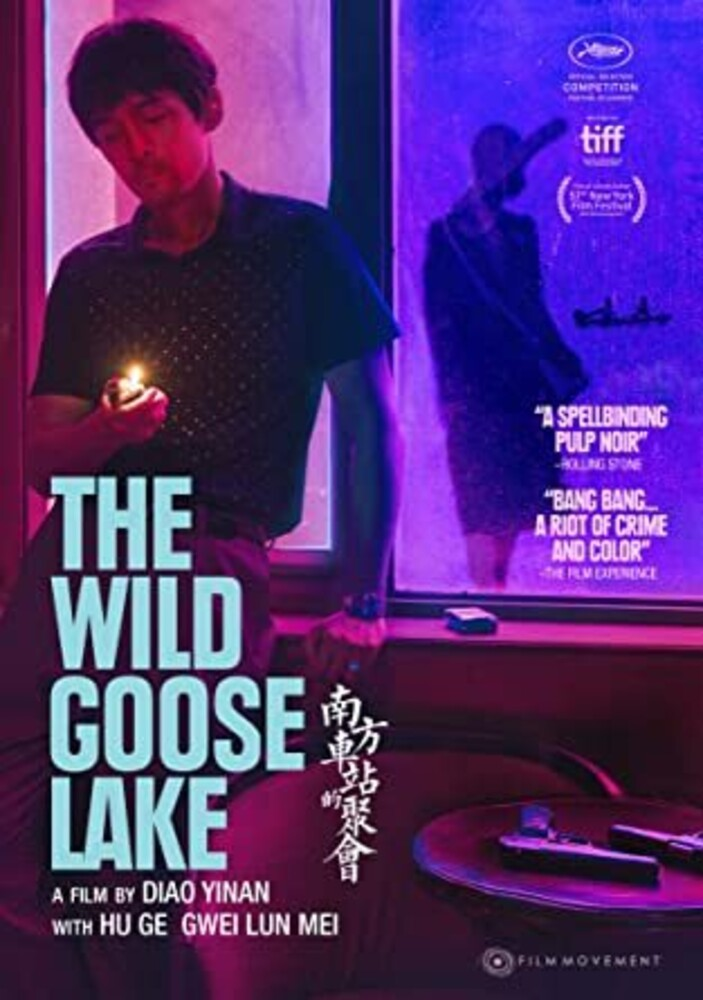 - Wild Goose Lake / (Sub)