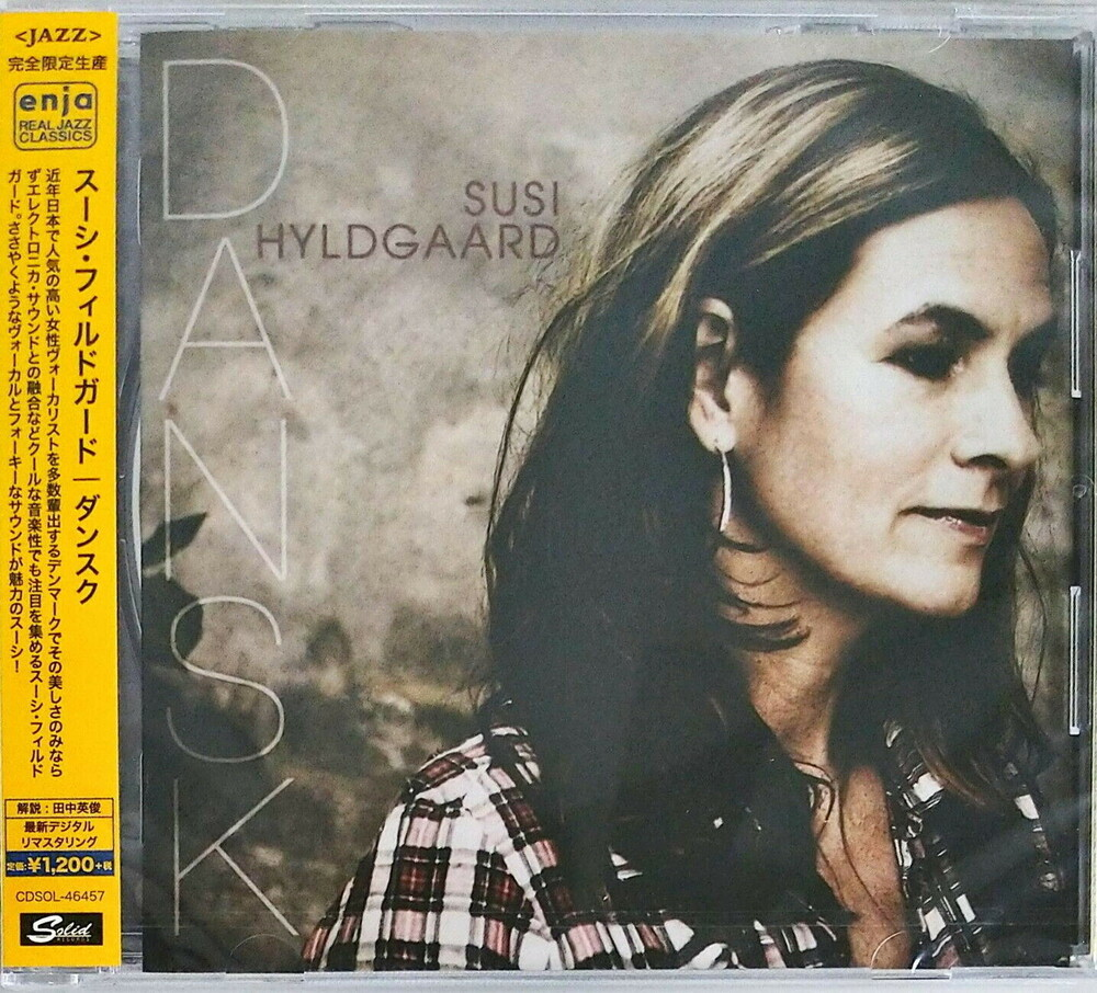 Susi Hyldgaard - Dunks [Remastered] (Jpn)