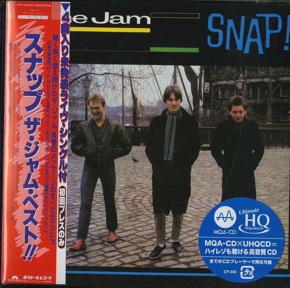 Jam - Snap (Jmlp) [Limited Edition] (Hqcd) (Jpn)