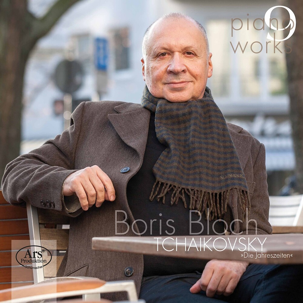 Boris Bloch - Piano Works 9