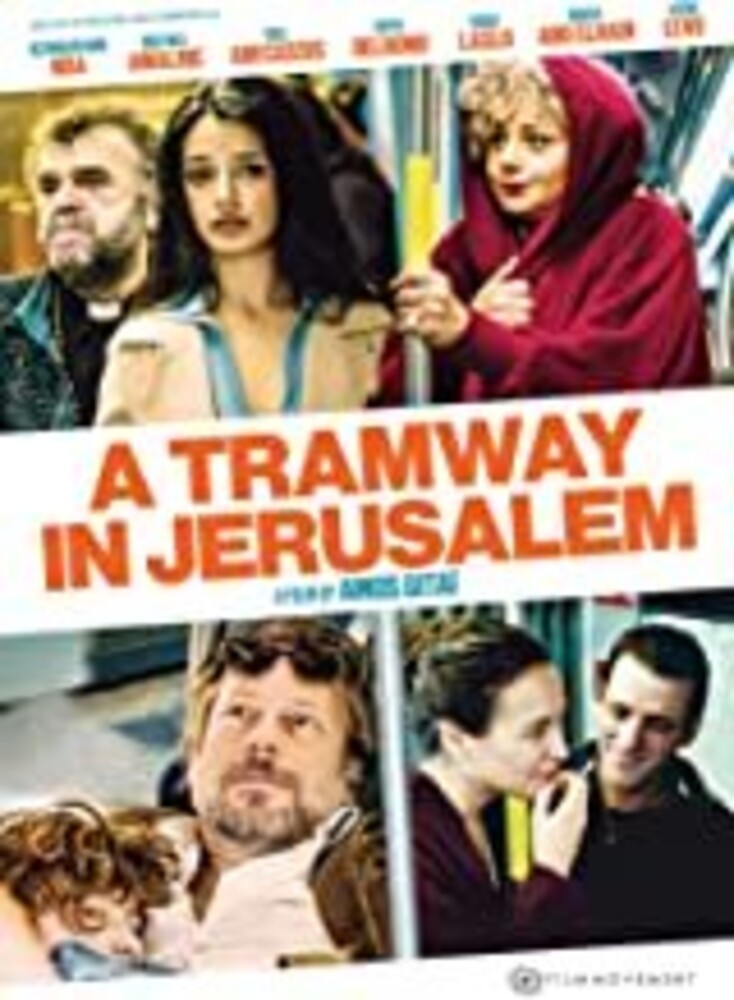 - Tramway In Jerusalem / (Sub)
