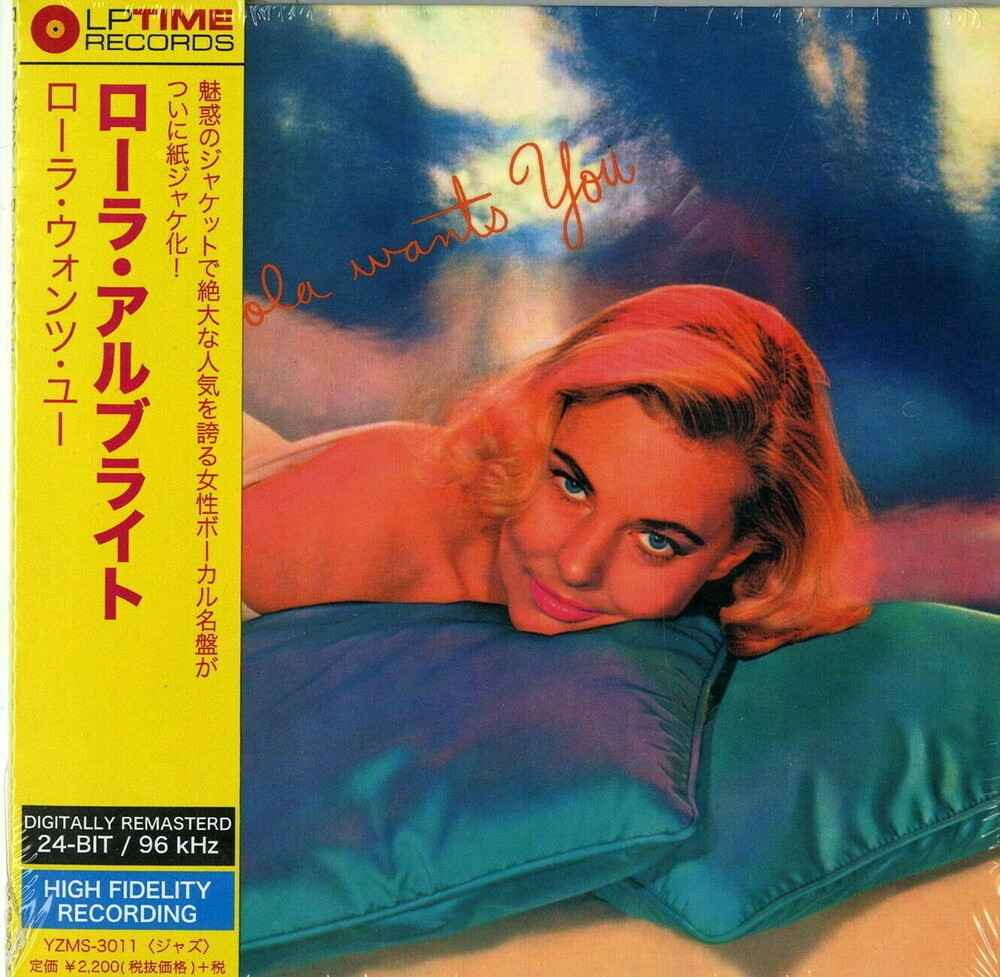Lola Albright - Lola Wants You (Jmlp) (Jpn)