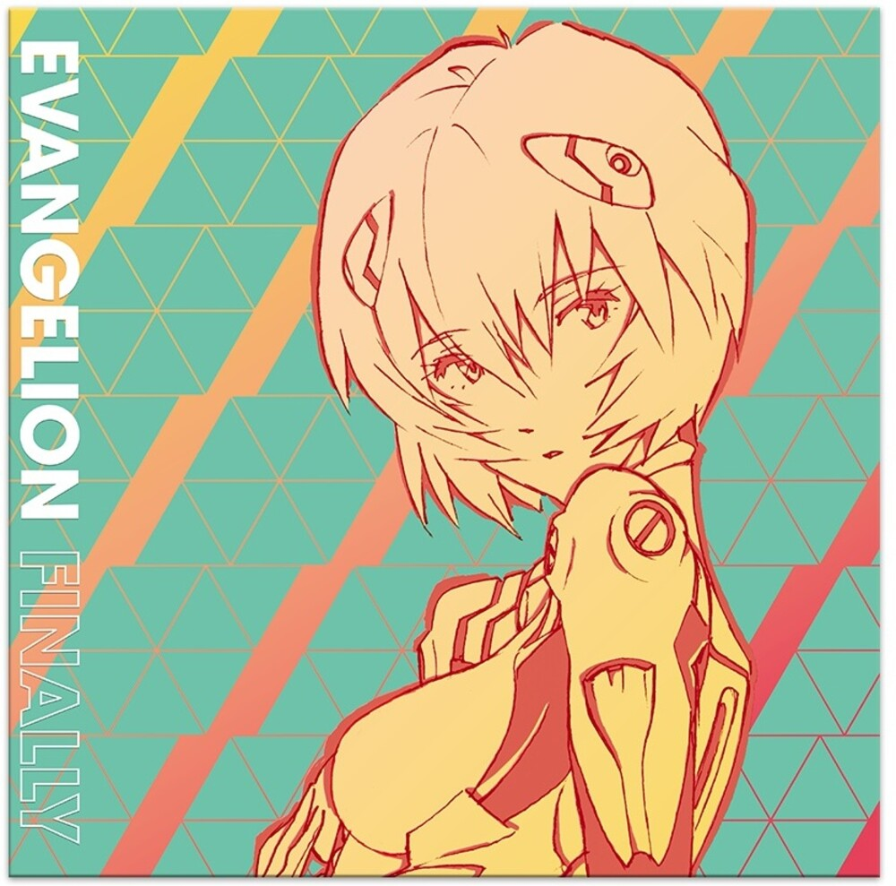 Evangelion Finally / OST Blue Rei-Nbow Vinyl - Evangelion Finally (Original Soundtrack) (Blue Rei-nbow Splattered Vinyl)