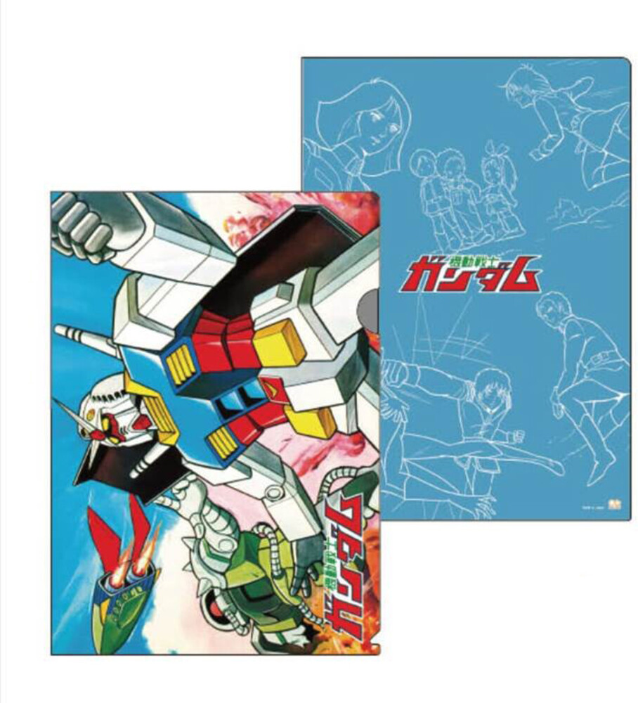 Sun Star - Gundam - Clear File GS8 A