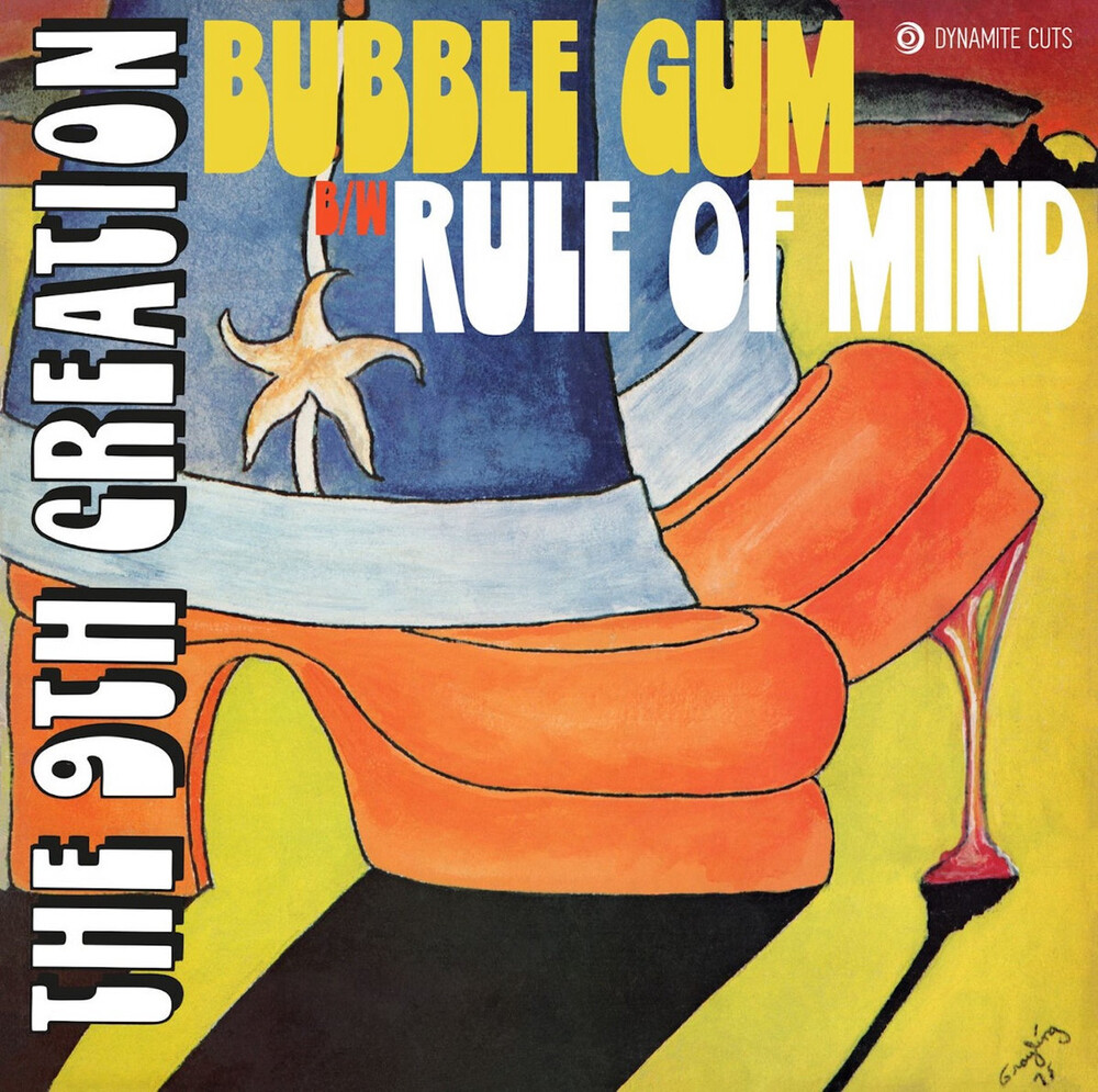 9th Creation - Bubble Gum [Limited Edition]