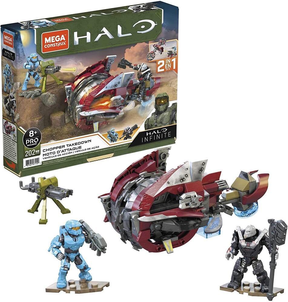 Mega Brands Halo - MEGA Brands - HALO Vehicle #8