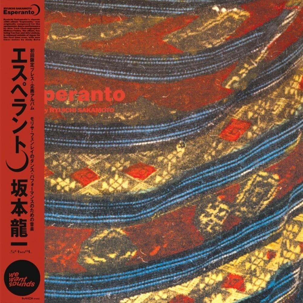 Ryuichi Sakamoto - Esperanto