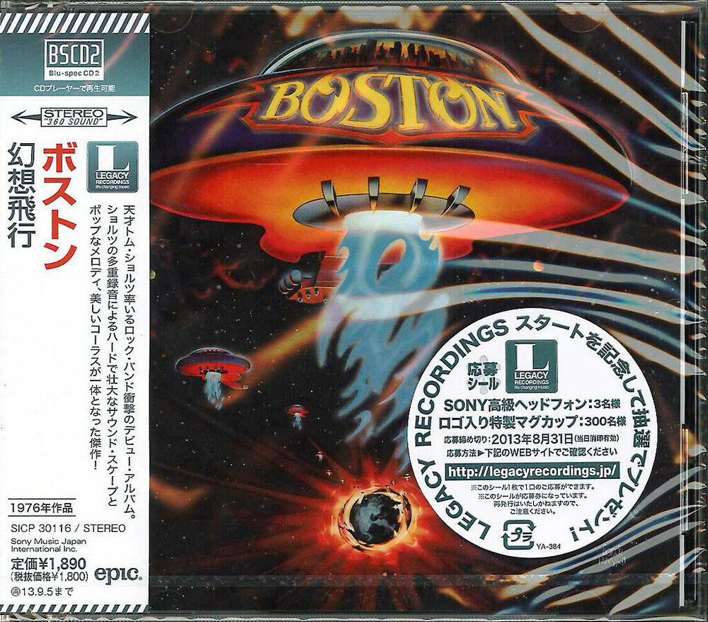 Boston - Boston (Blu-Spec CD2)