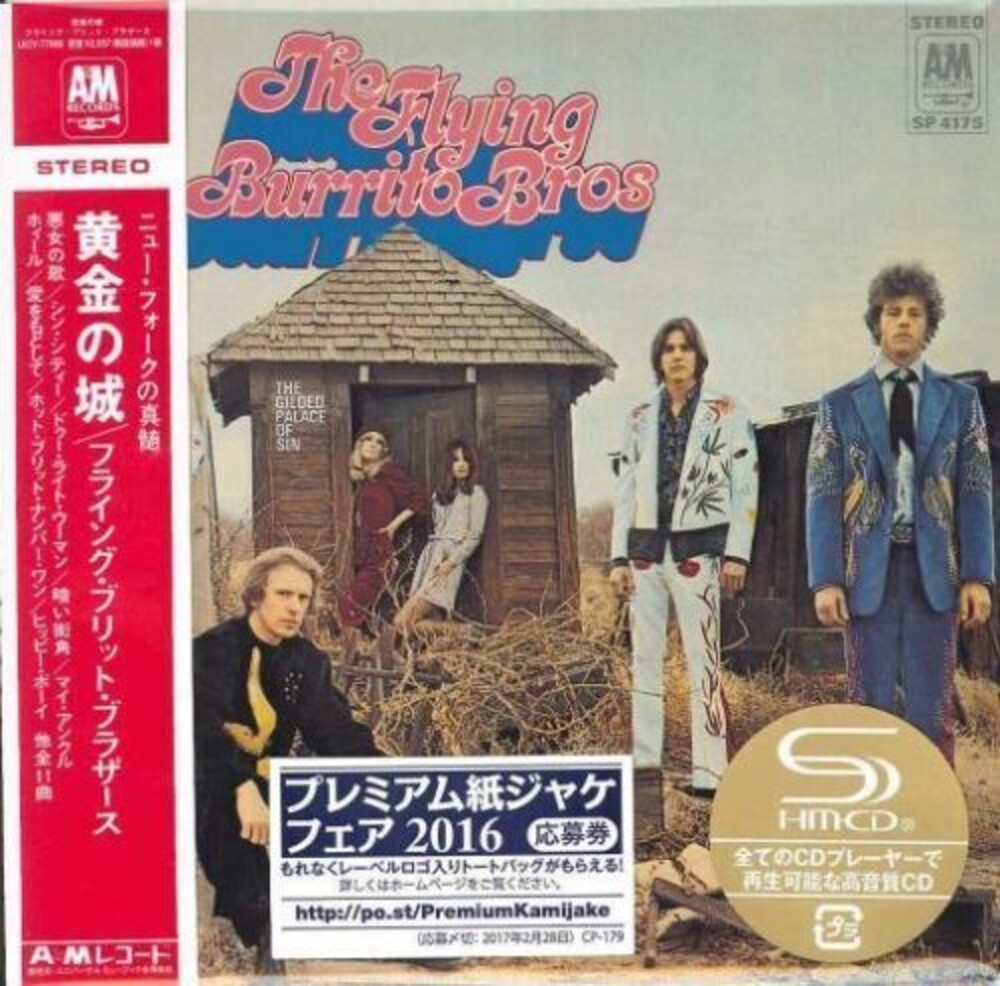The Flying Burrito Brothers - Gilded Palace Of Sin (SHM-CD)