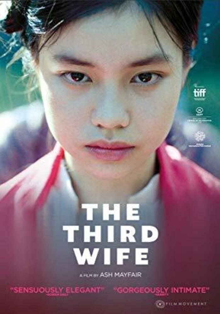 - Third Wife