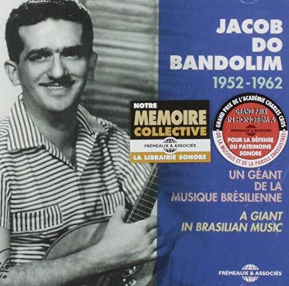 Bandolim - Musique Bresilienne