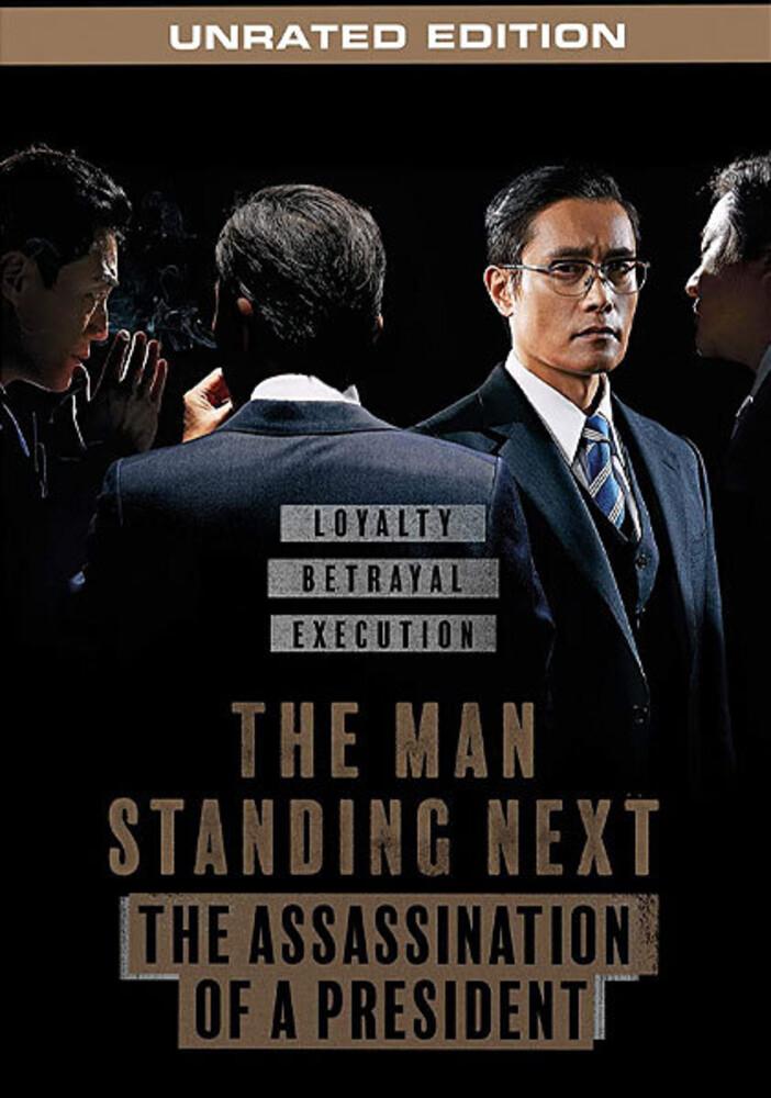 Man Standing Next - Man Standing Next