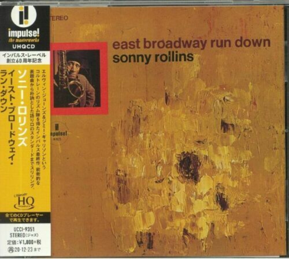 Sonny Rollins - East Broadway Run Down (Ltd) (Hqcd) (Jpn)