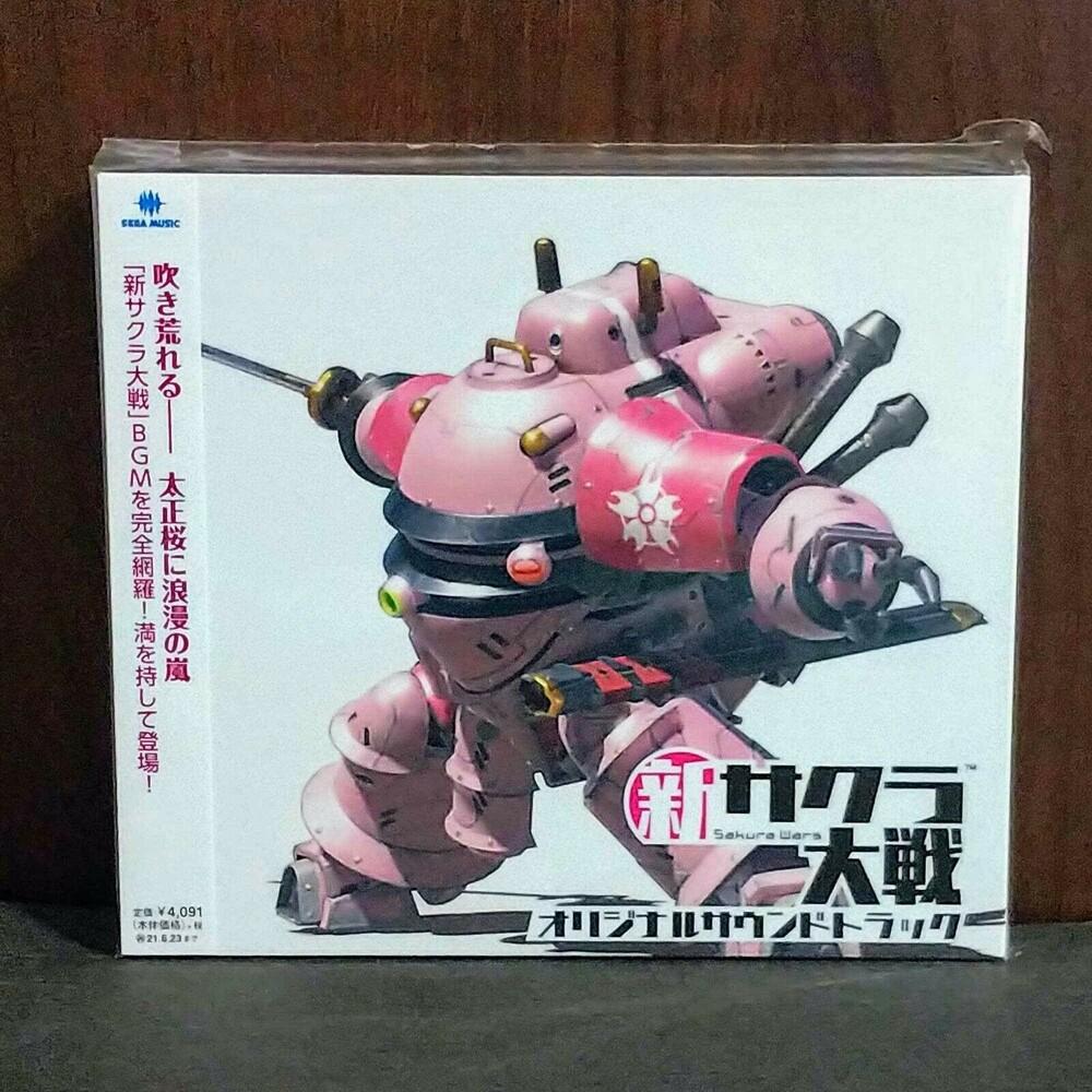 Sakura Wars Jpn - Sakura Wars: Shin / O.S.T. (Jpn)