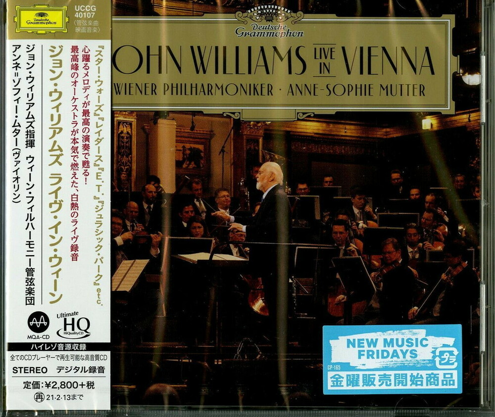 John Williams - John Williams In Vienna (Ltd) (Hqcd) (Jpn)