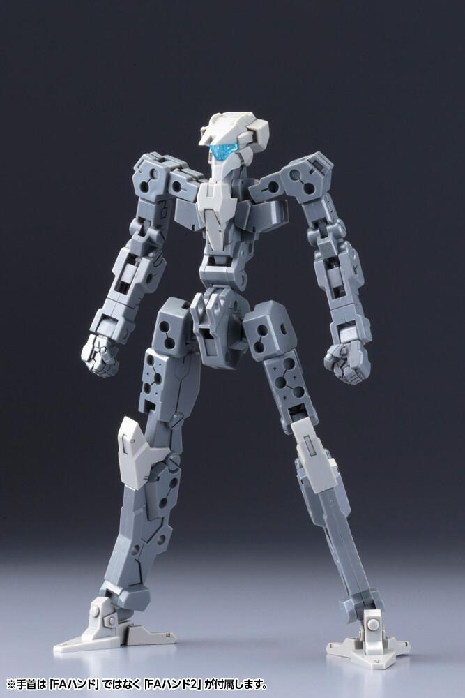 Frame Arms - Frame Architect Type-001 (Gray) :Re2 - Kotobukiya - Frame Arms - Frame Architect Type-001 (Gray) :RE2