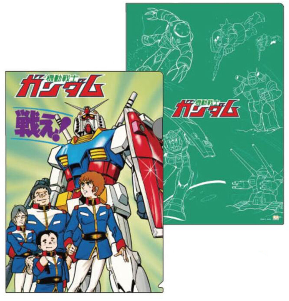 Sun Star - Gundam - Clearfile GS8 B